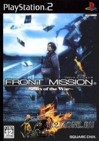 [PS2] Front Mission 5: Scars of the War